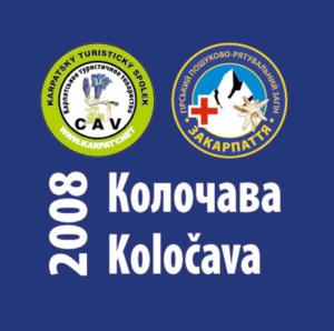 koloczawa3
