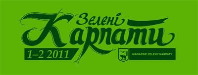 """Zielone Karpaty (""""Зелені Карпати"""")"""